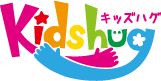 ADHD、多動性障害、アスペルガー等子育ての悩みを解決「キッズハグ」