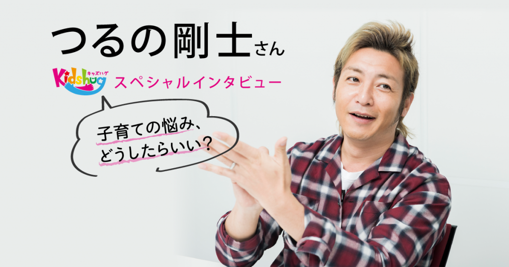 eyecatch_interview_01_06
