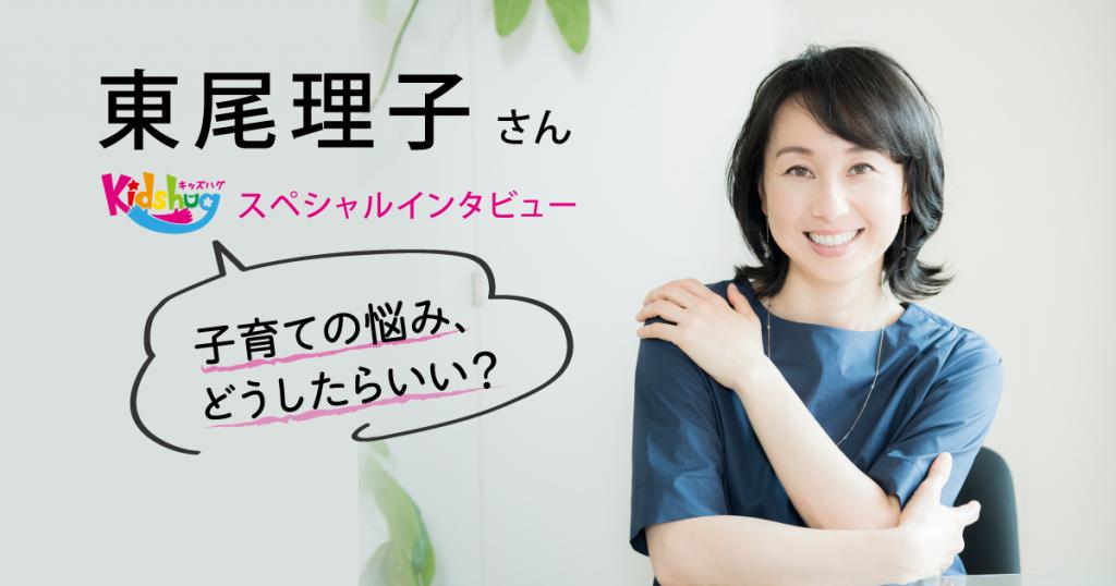 eyecatch_interview_02_01