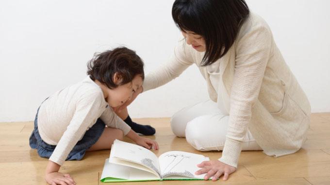 発達障害の子どもがストレスを感じない環境を整える